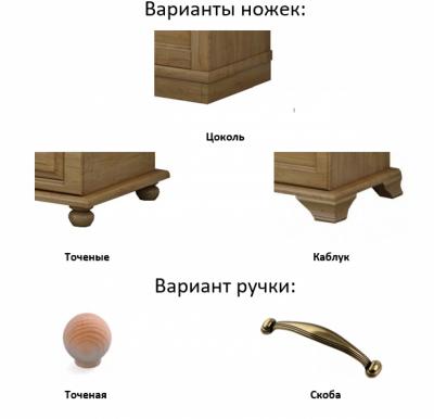 Комод Вентал