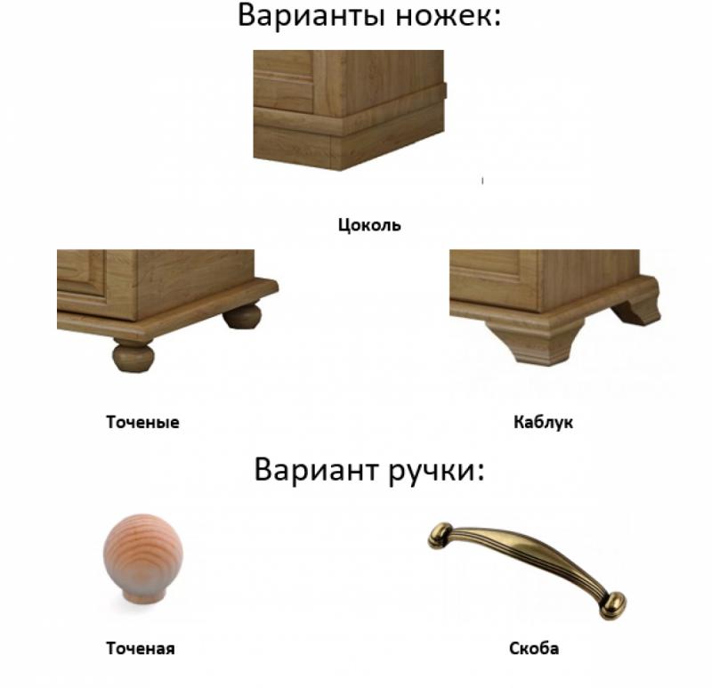 Шкаф из массива Витязь 212